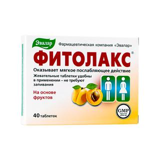 Эвалар Фитолакс таблетки 0,5 гр №20