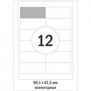 Этикетки самоклеящиеся Promega label Всепогодн,бел,99.1х42.3мм.12шт на лисА