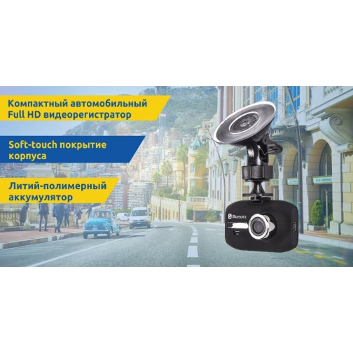 Видеорегистратор Bluesonic BS-F121 BlueSonic 36995015 3