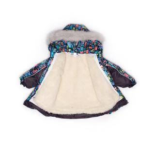 Комплект MalekBaby (Куртка + Полукомбинезон), С опушкой, №313/1 (Фигурки+серый) арт.409ШМ/2