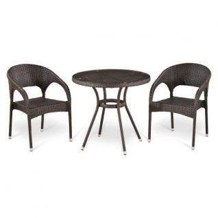 Комплект мебели Бута 2+1