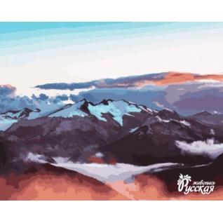 "Картина по номерам ""Туман в горах"""