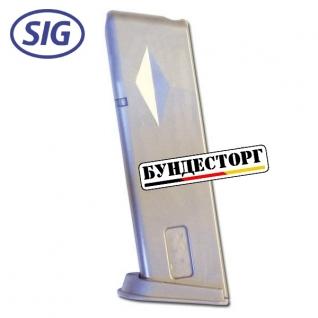 SIG Магазин оружейный fr Softair SIG P 228