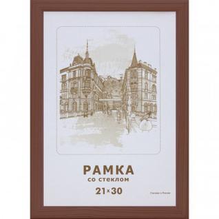 Рамка А4(21х30) темный деревянный багет, настенная, 1302
