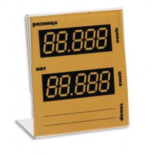 Ценникодержатель настольный для ценников 80х90мм настол. N253 акр