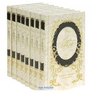 """Оноре де Бальзак """"Оноре де Бальзак. Собрание сочинений (комплект из 8 книг), 978-5-4224-0562-6"""""""