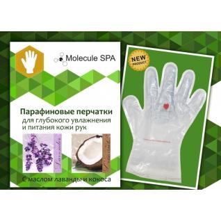 Парафиновые перчатки для глубокого увлажнения и питания кожи рук