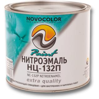 Эмаль НЦ-132 Новоколор