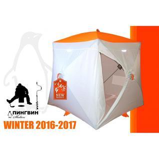 Палатка для зимней рыбалки Пингвин MrFisher 200