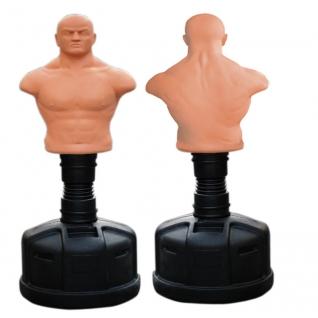 CENTURION Водоналивной мешок CENTURION Adjustable Punch Man-Medium TLS-H01 (беж)