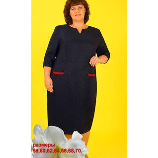 Строгое платье очень большого размера р.58-70