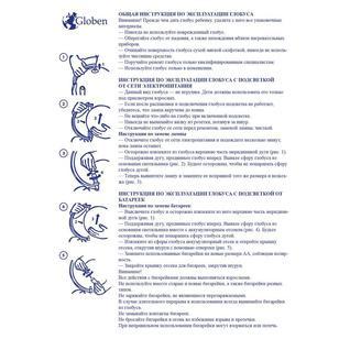 Глобус Земли физико-политический,Классик,подсветка,210мм