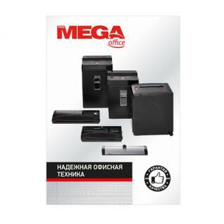Резак для бумаги  Promega office ОТ400, А4, 305мм, 5л , роликовый