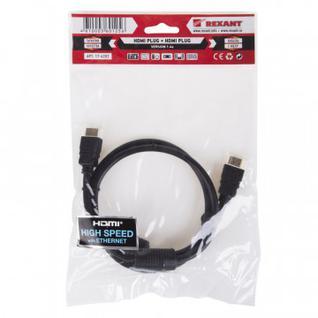 Кабель REXANT(17-6202) HDMI - HDMI gold 1М с фильтрами