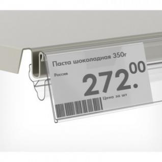 Ценникодержатель полочный двухпозиционный LST39 дл.1238мм, белый,50шт/уп