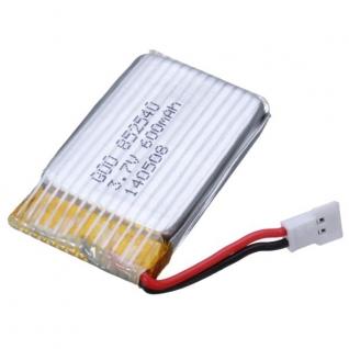 Аккумулятор для квадрокоптера Syma X5