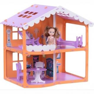 """Кукольный загородный дом """"Анжелика"""" с мебелью, оранжево-сиреневый Replace and Choose"""
