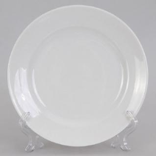 Тарелка десертная 170мм фарфор белая (4С0289Ф34)