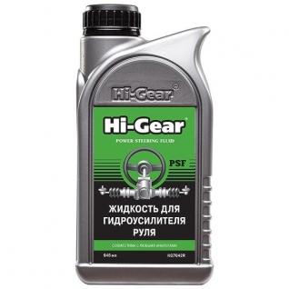 Жидкость для ГУР Hi-Gear 946мл