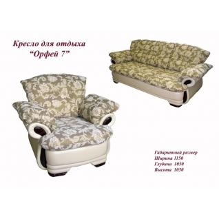 Палермо 7 МДФ кресло