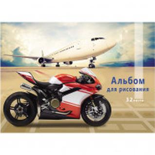 Альбом для рисования 32л А4,скоба,мел.карт МОТОЦИКЛ И САМОЛЕТ-2 (32-6193)