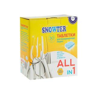 Таблетки для посудомоечных машин SNOWTER 30шт