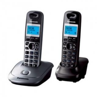 Радиотелефон Panasonic KX-TG2512RU1 серый металлик/тёмно-сер.металлик