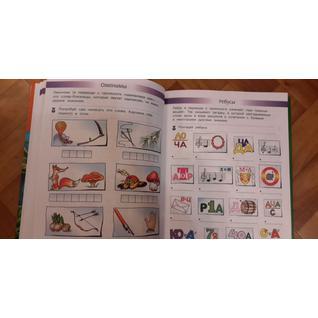 Гордиенко Н.И.. Большая книга логических игр и головоломок, 978-5-17-070166-7