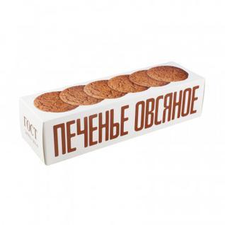 Печенье овсяное Полет классическое СССР, 250г