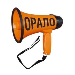 """Экспедиция Мегафон """"Орало"""""""
