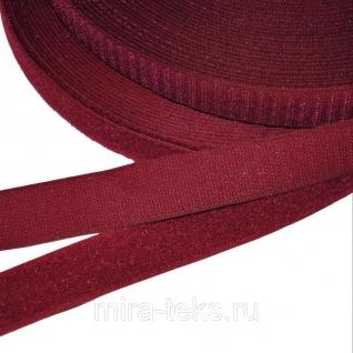 Липучка 25 мм ( лента контакт, велькро ) для одежды, цвет: бордо Miratex