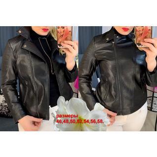 Короткая кожаная куртка женская большого размера р.46-58