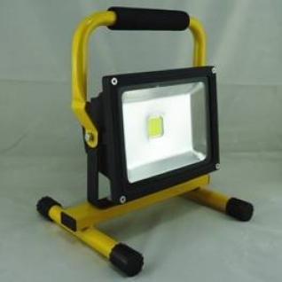 LED прожектор MF-150-04