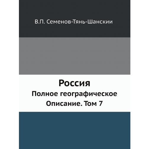 Россия 38716602