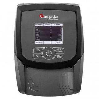 Детектор банкнот Cassida Quattro автоматический