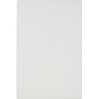 Доска разделочная GASTRORAG CB45301WT полиэтилен 45х30x1.2 см, цвет белый