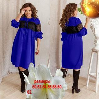 Свободное платье с гипюровой вставкой большого размера р.50-62