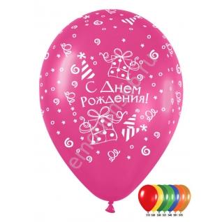 С днём рождения Подарок, Ассорти