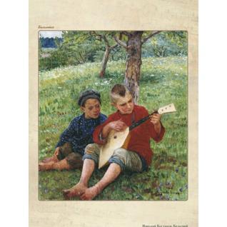 """Астахова """"Мир музыки открылся мне. Музыкальные инструменты (набор из 24 репродукций), 978-5-7793-4604-7"""""""