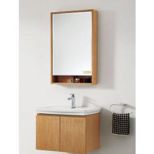 """Комплект мебели для ванной комнаты TIMO """"VAIN"""" (14179)"""
