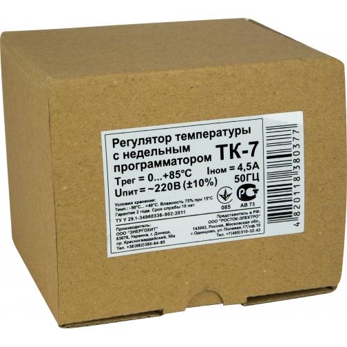 Терморегулятор DigiTOP ТК-7 (крепление на DIN-рейку) 6775764 3