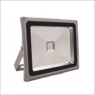 ShopLEDs Светодиодный прожектор 30W RGB