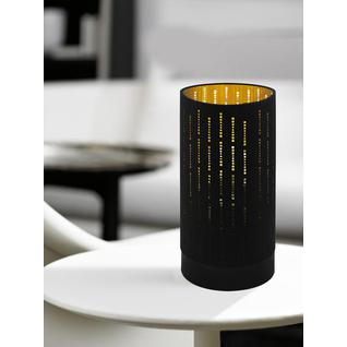 Настольная лампа EGLO VARILLAS 98314