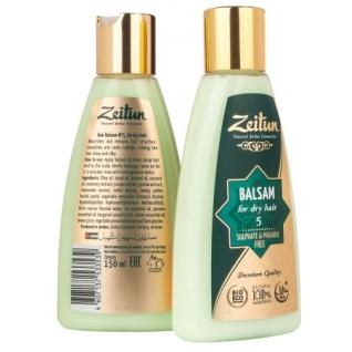 Натуральная косметика - Бальзам Зейтун для сухих волос №5