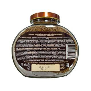 Кофе Ambassador Platinum раств., 190г стекло