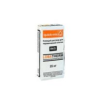 Затирка для швов Quick-mix RFS/gr серая, 25 кг