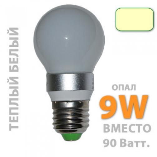 G50/9W 4500К, Опал. Светодиодная лампа. Цоколь E27, 220Вт., 9Ватт, 700Лм., 360 градусов, 4500К, опал. 562