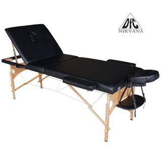 DFC Массажный стол DFC NIRVANA Relax Pro