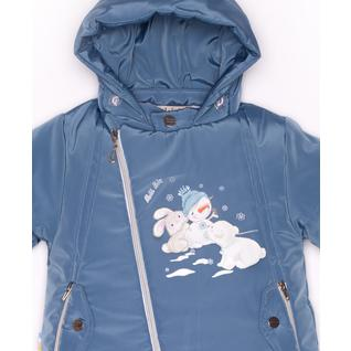 Комплект MalekBaby (Куртка + Полукомбинезон), Без опушки, Индиго арт.412ШМ