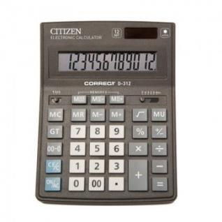 Калькулятор настольный ПОЛНОРАЗМЕРНЫЙ CITIZEN BusinessL CDB1201-BK 12р.Чер